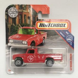 Matchbox 1:64 '62 Nissan...