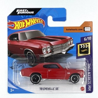 Hot Wheels 1:64 '70 Chevelle SS F&F