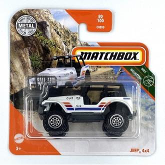 Matchbox 1:64 Jeep 4x4 White