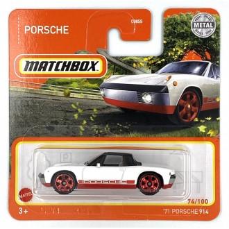 Matchbox 1:64 1971 Porsche 914