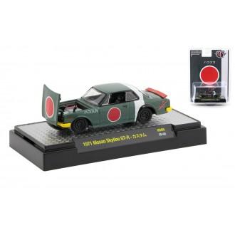 M2 Machines 1:64 1971 Nissan Skyline GTR