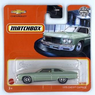 Matchbox 1:64 1975 Chevy Caprice Green